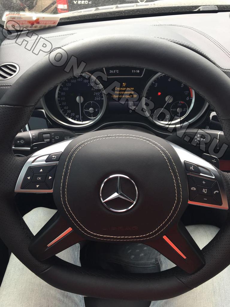 Изменение анатомии руля + сохранение подогрева + перетяжка руля в кожу автомобиля Mercedes-Benz GL 166 (Мерседес Бенц Джл, Гл 166)