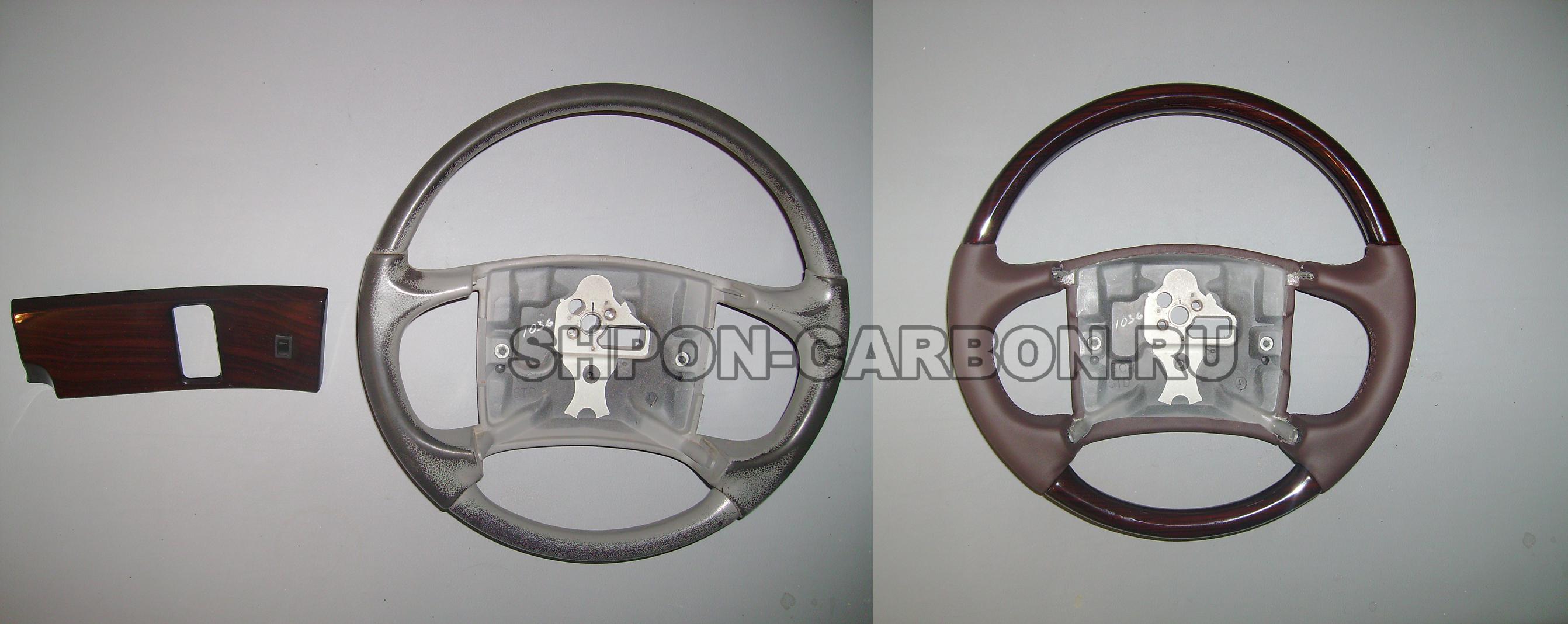 Изготовление декоративных вставок из натурального шпона (дерева) + перетяжка руля в кожу Buick (Бьюик)