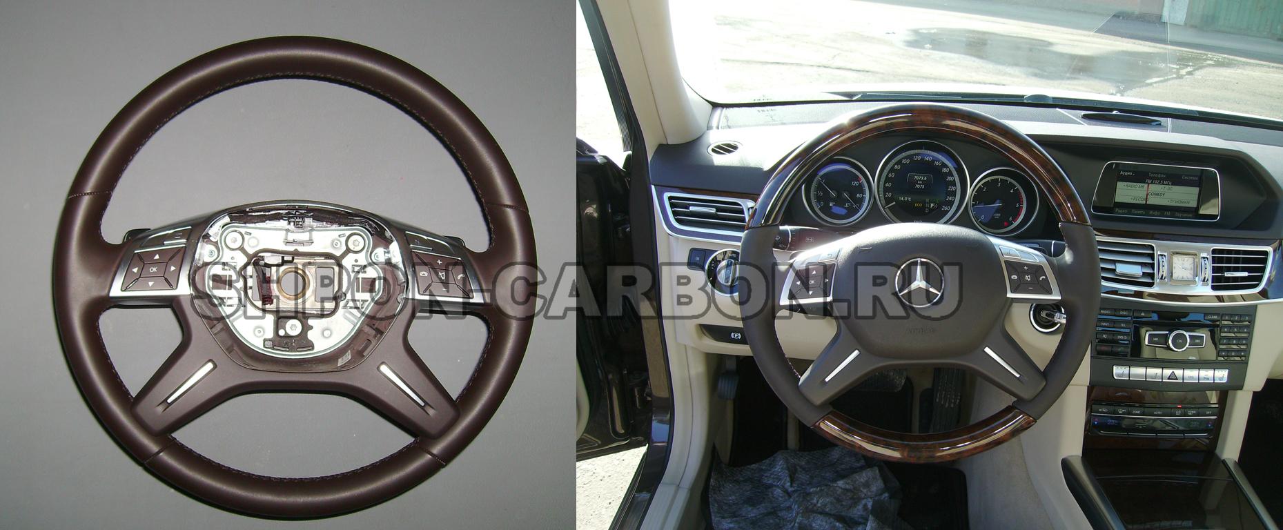 Изготовление декоративных вставок из натурального шпона (дерева) + сохранение подогрева + перетяжка руля в кожу Mercedes-Benz E-Class (Мерседес Е-класс)