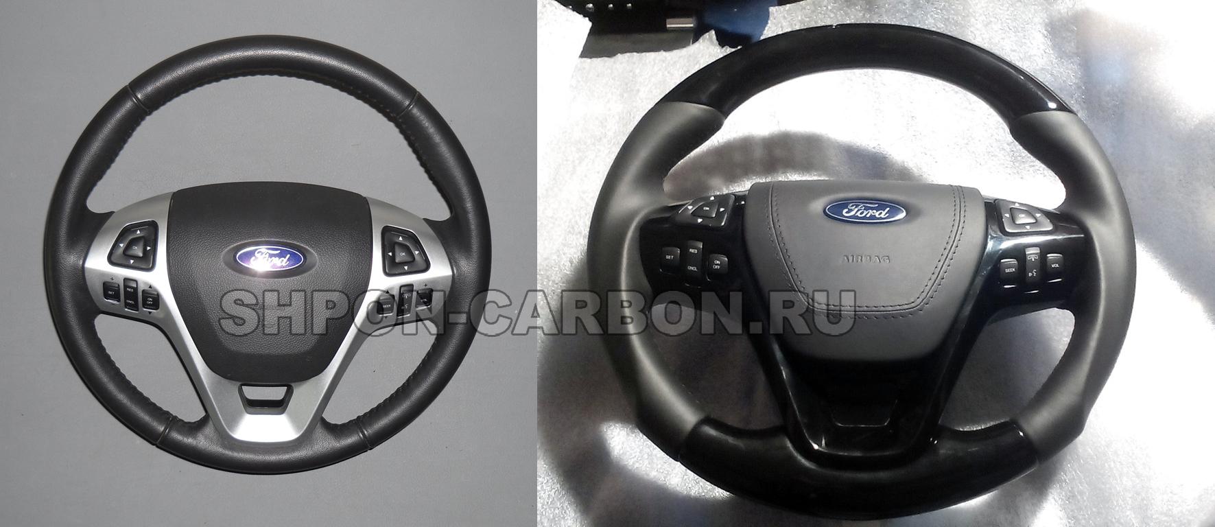 Изготовление декоративных вставок, накладку на спицу руля в рояльном лаке + анатомия руля + перетяжка руля + перетяжка аэрбека в кожу Ford (Форд)
