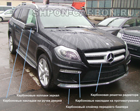 Mercedes-Benz GL 166