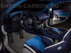 Перетяжка салона автомобиля натуральной кожей и алькантарой Ауди Р8